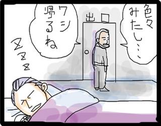 挿絵�C.jpg