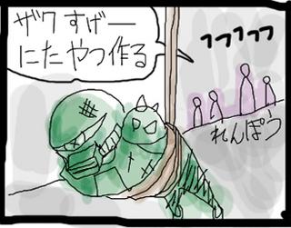 挿絵�E.jpg
